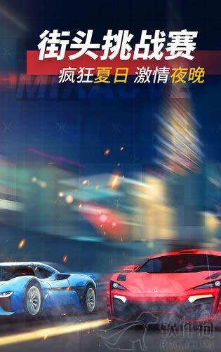 小米赛车游戏客户端官方版下载