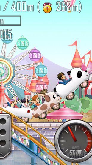 登山赛车之天朝历险游戏最新版下载