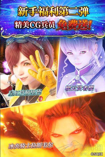 最终幻想勇气启示录国服官网版下载