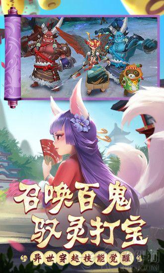 热血江湖正版手游最新版下载