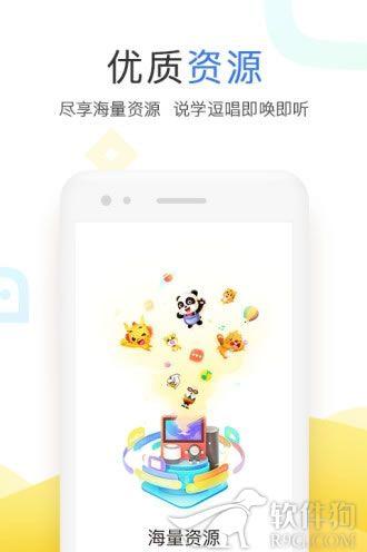 小度app软件安卓版下载