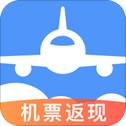 飞常准app最新版本