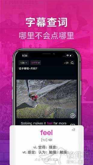 秒熊英语app安卓版下载