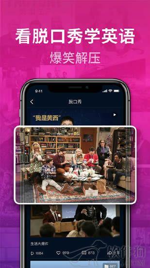 秒熊英语app最新版下载