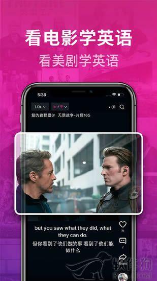 秒熊英语app手机版下载