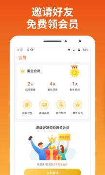 快游宝app手机版游戏交易平台下载