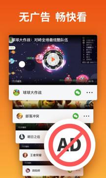 快游宝app手机版最新下载