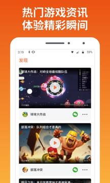 快游宝app手机版安卓下载