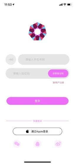 硬糖少女303fanclub手机客户端app下载