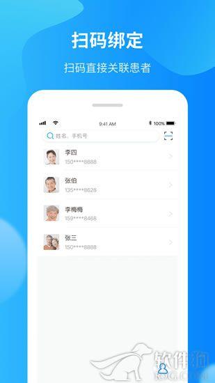 叮当生活社区app安卓版下载