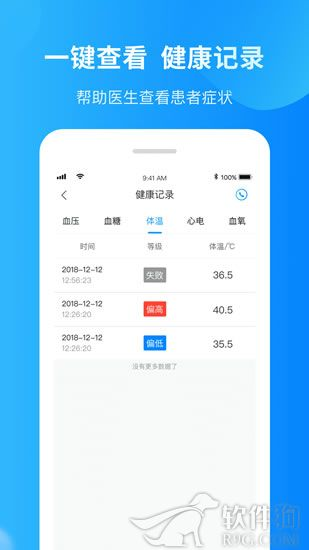 叮当生活社区app软件最新版下载