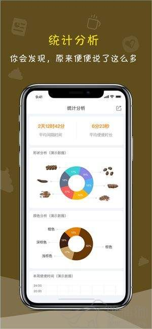 便了么app安卓最新版本下载