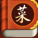 家常菜谱大全app