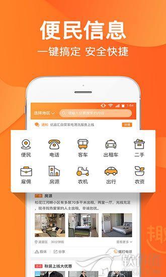 趣点生活app同城服务平台下载