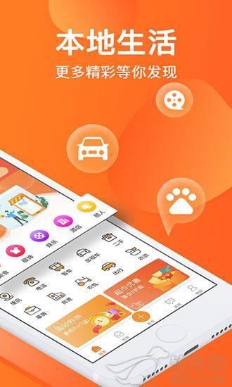 趣点生活app最新版手机下载