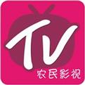 农民影视网app