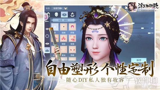 浮生为卿歌游戏最新版下载