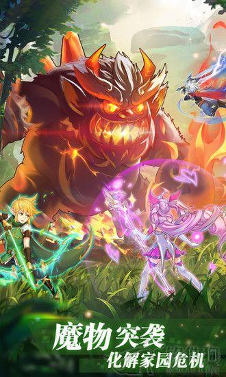 彩虹物语手机版游戏安卓版下载