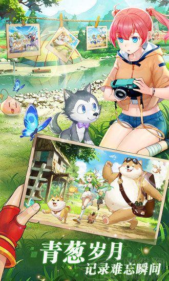 彩虹物语手机版游戏客户端下载