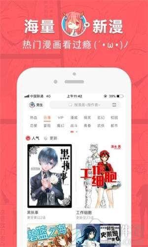 啵乐漫画app免费版最新版本下载
