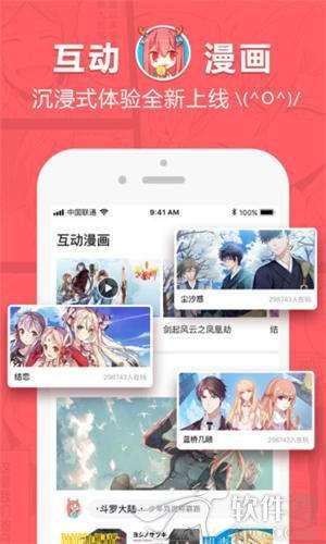 啵乐漫画app免费版安卓下载