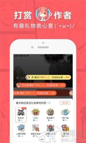 啵乐漫画官方最新版app下载