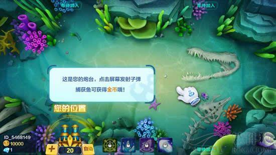 乐乐捕鱼3官方正版任达华代言版下载