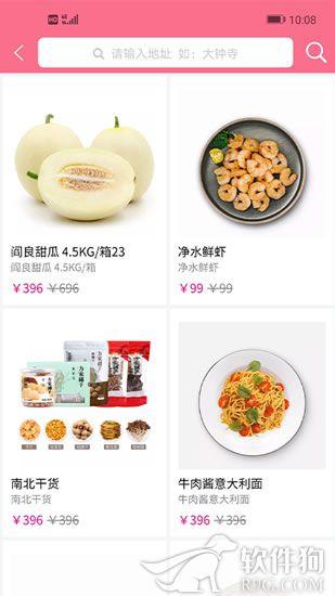韩记铺味app安卓最新版下载