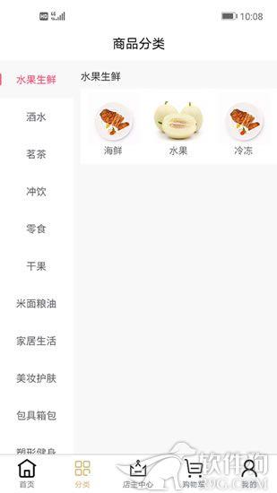 韩记铺味app安卓客户端下载