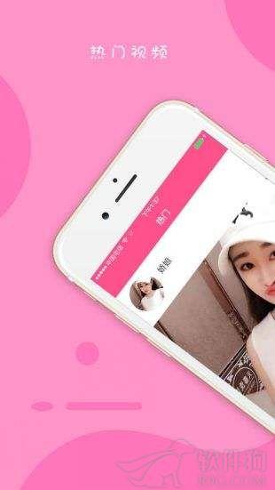 草莓视频安卓污app下载