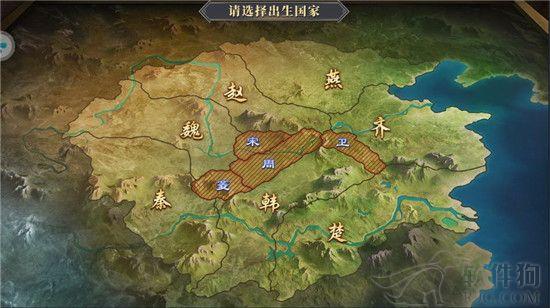 大秦帝国之帝国烽烟城池建设攻略 城池建造技巧汇总