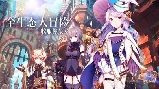 天神物语手游最新版安卓下载
