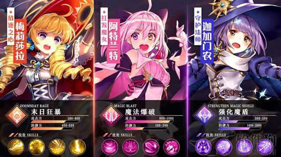 天神物语手游最新版客户端下载
