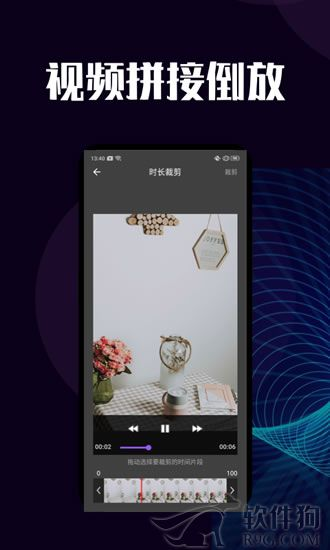 手机短视频编辑去水印软件app下载