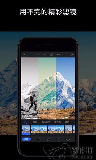 简易相机app手机版客户端下载