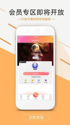 多彩铃声大全app软件最新版下载