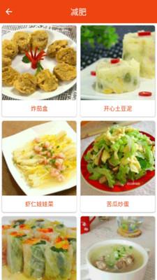 美菜官方最新版本下载
