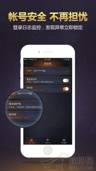 掌上魔域互通版app下载