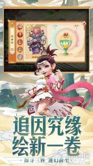 梦幻西游手游2020手机版下载