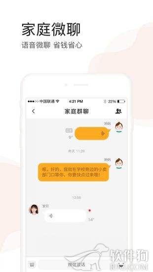 小天才app官方版正版下载