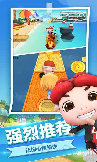 猪猪侠之超萌酷跑游戏最新版下载