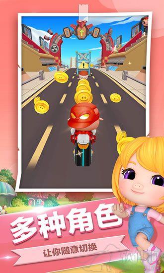 猪猪侠之超萌酷跑游戏手机版客户端下载