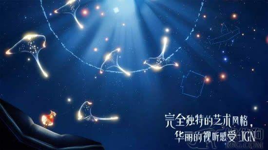 Sky光遇最新版本游戏下载