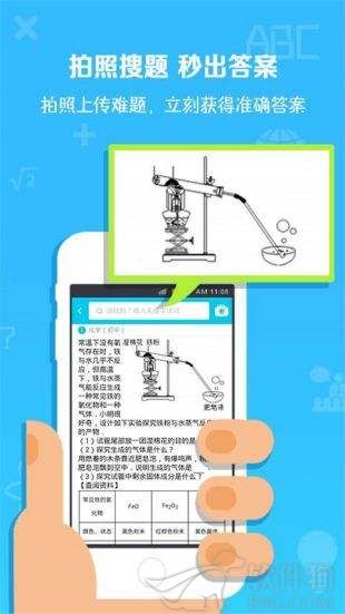 超星学习通app官方正版手机下载