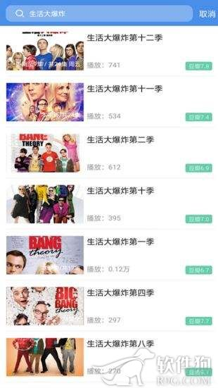爱美剧官方app在线观看免费下载