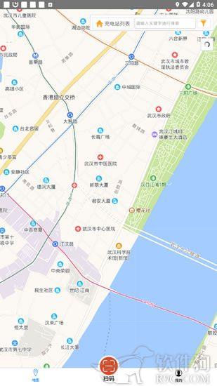 放心源汽车充电软件app下载