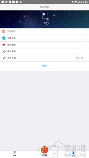 放心源app最新版本安卓下载