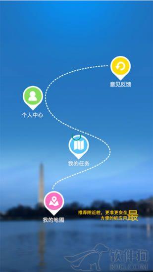 放心源汽车充电软件手机版下载