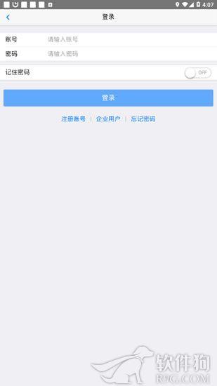 放心源app官方客户端下载