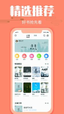 墙洞app官方客户端下载安装